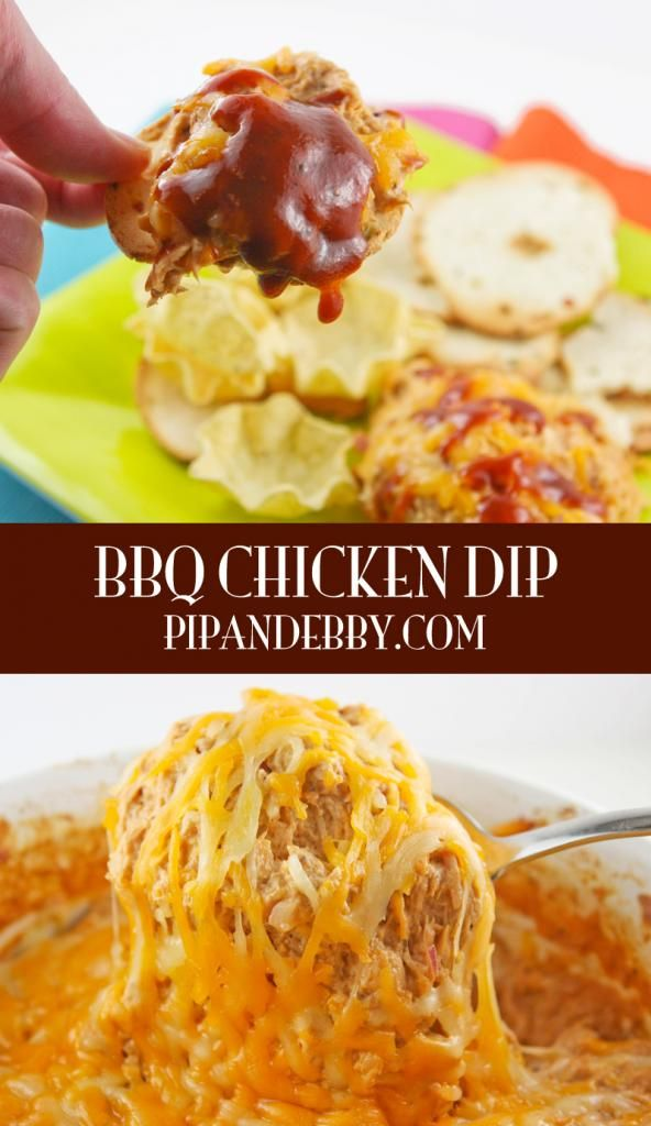 BBQ Chicken Dip - a creation my husband (the dip master) came up with. It is ooey-gooey and irresistible!