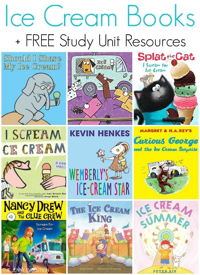 ice cream books for kids study unit