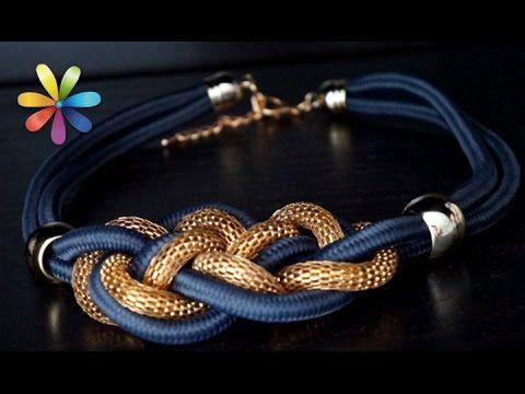 Стильное ожерелье за 10 гривен из шнурка – Все буде добре. Выпуск 709 от...