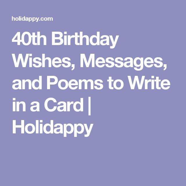 Funny Birthday Wishes Poems Write Birthday Card Funny: 25+ Best Ideas About Funny 40th Birthday Wishes On