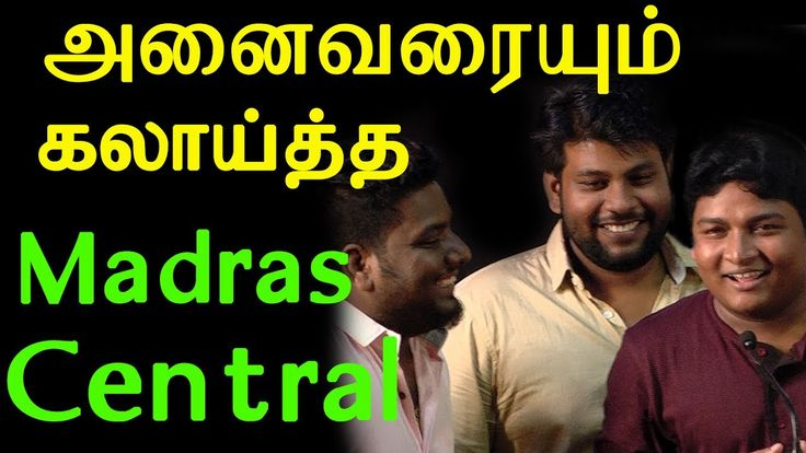 Madras Central Funny Speech | Meesaya Murukku Parithapangal | Meesaya Murukku success meet.Meesaya Murukku is a 2017 Indian Tamil romantic musical film directed by Adhi of Hiphop Tamizha in his directorial debut. He also stars as the lead along with Aathmika as female lead, while Vivek and Vijayalakshmi playing supporting roles. The film released on 21 July 2017 to positive reviews.