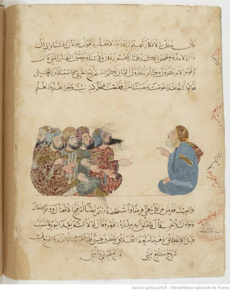 Folio 133 Verso: maqama 42. Abu Zayd and his listeners