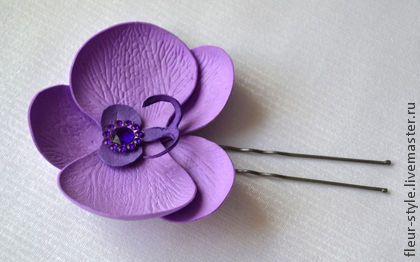 орхидея на шпильке - тёмно-фиолетовый,орхидея,орхидея из фоамирана,цветы на шпильке