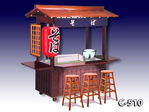 Food Cart Design 22