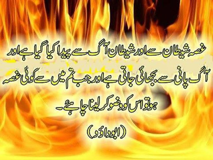 Deep Love Quotes For Her In Urdu : quotes in urdu urdu quotes touching quotes forward beautiful quotes ...