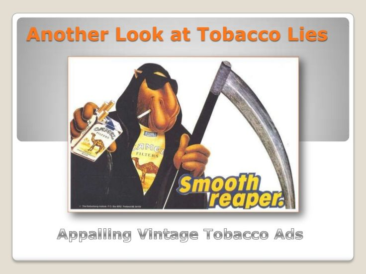 compare and contrast the health effects of smoking cigarettes cigars and smokeless tobacco Compare and contrast three ways of giving up smoking they could only calm themselves by smoking why in cigarettes there is an addictive drug in tobacco smoke.