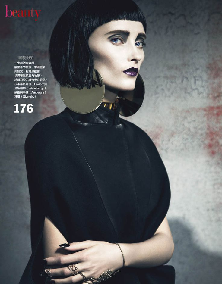 """Gothic Beauty"" | Model: Iekeliene Stange, Photographer: Yossi Michaeli, Vogue Taiwan, February 2013"