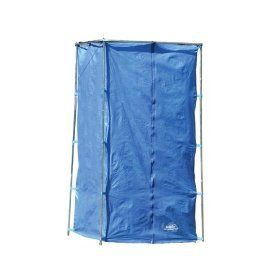 Texsport Privacy Shelter Blue $29.99