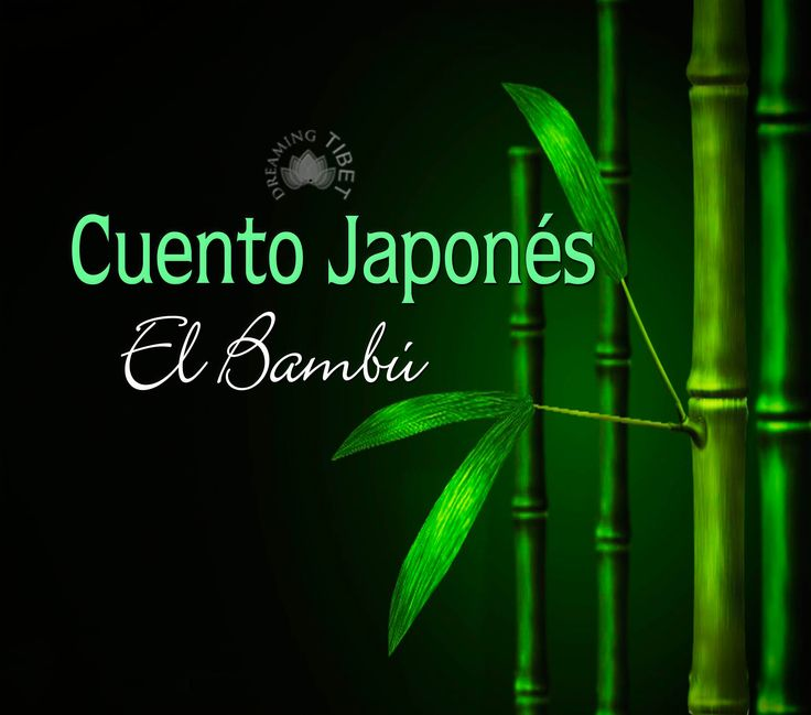 Hay algo muy interesante que sucede con el bambú japonés y que nos enseña una importante lección. Cuando un cultivador planta una semilla de este árbol, el bambú no crece inmediatamente por más que se riegue y se abone regularmente.Ver Mas