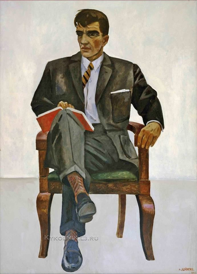 "Alexander Deineka, Russian, 1899 - 1969, Socialist Realism, ""Portrait of a Young Engineer"" (1966)"