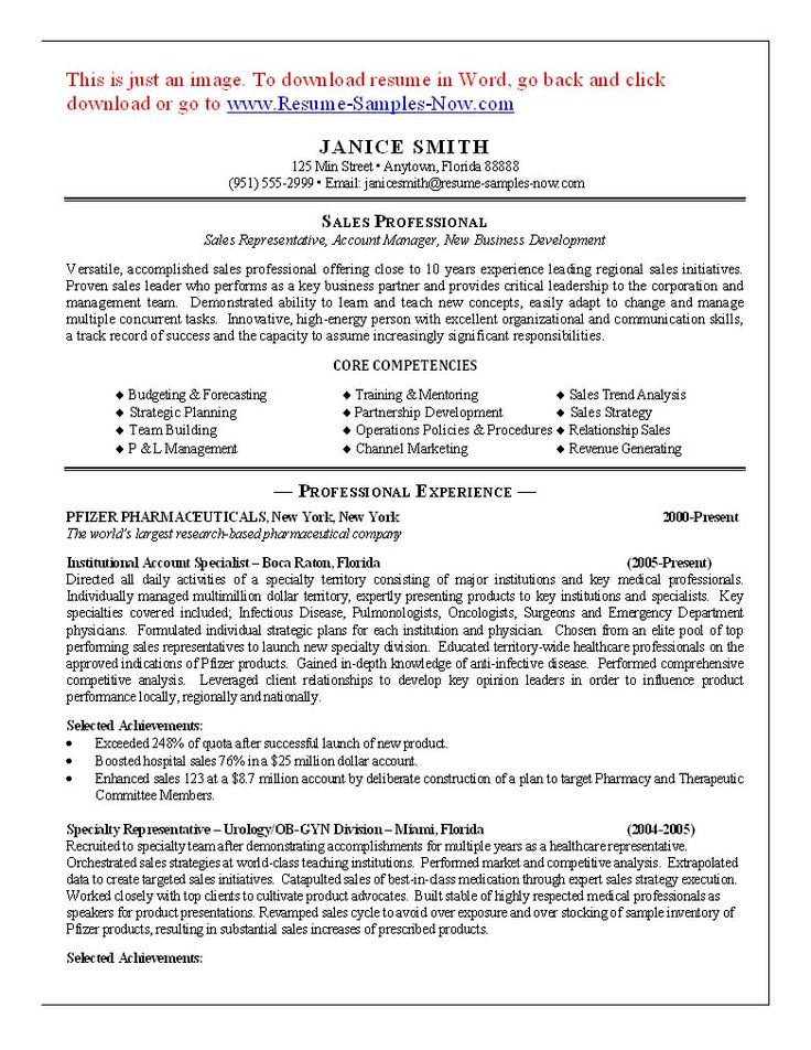 cosmetology resume template builder apptemplate beautician cosmetologist example