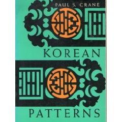 Korean Patterns (Korean Culture) Paul S. Crane (Author), Sandra Mattielli (Illustrator)