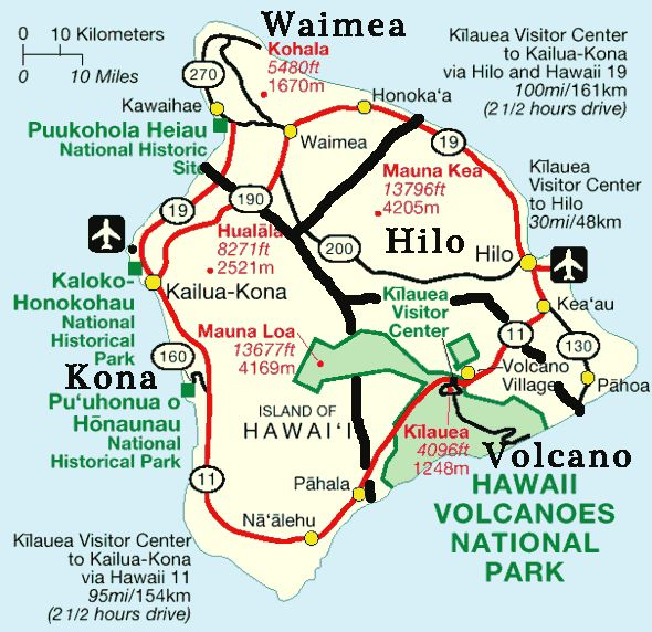 Destinations on the Big Island  Big island Hawaii and Volcano