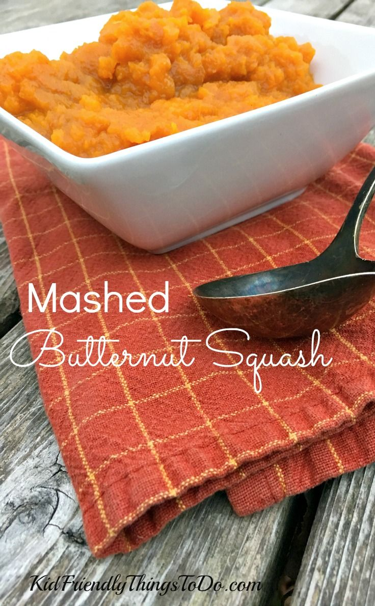 Mashed Butternut Squash Recipe. Perfect for fall and holiday dinners. KidFriendlyThingsToDo.com