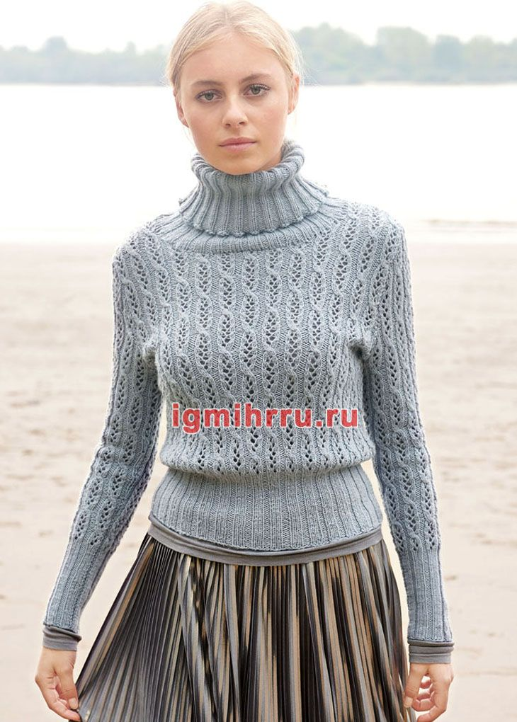 серо голубой свитер с ажурным узором вязание спицами обсуждение на