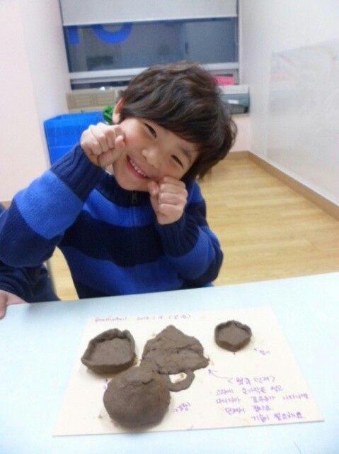 The adorable Sung Joon @ Appa Odiga