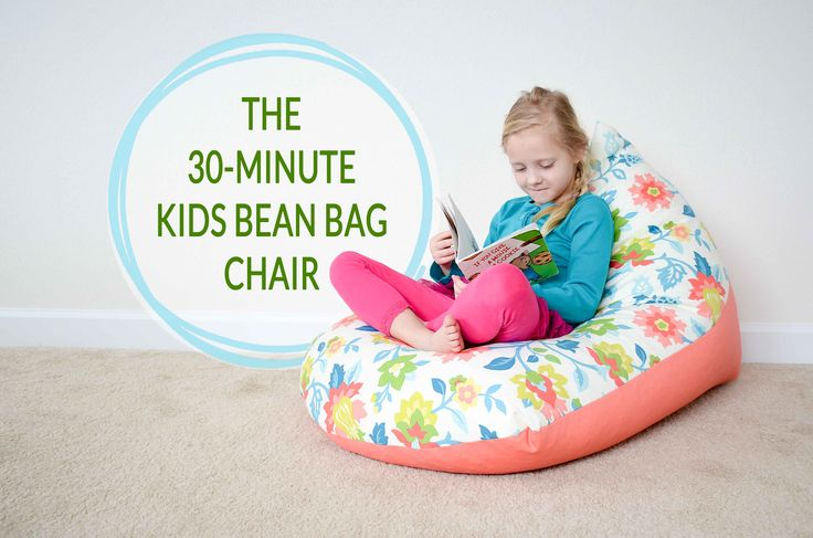 DIY Kids Bean Bag Chair (in 30 minutes!) - no fancy sewing skills required! #DIY #playroomDiy Baby Bean Bag, Kids Bean Bag, Projects Nurseries, Diy Bean Bag Chair, Diy Kids, 30 Minute, Beans Bags Chairs, Diy Playroom, Kids Beans