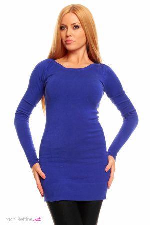 Rochie tricotata de culoare albastra - Rochie mini tricotata, de culoare albastra. Este decoltata rotund, are maneci lungi si este cambrata pe corp. Colectia Rochii de toamna iarna de la  www.rochii-ieftine.net