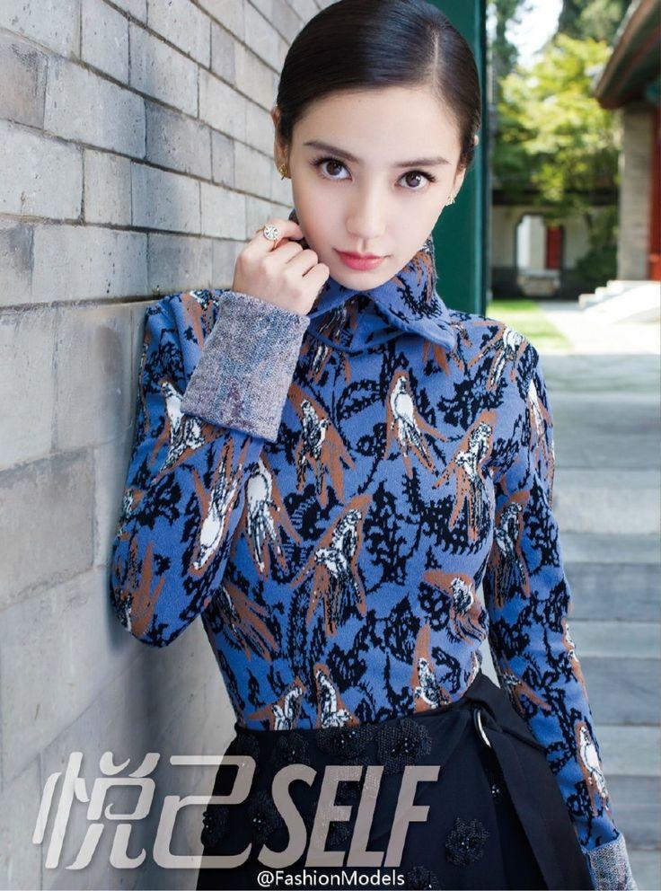 Actress Angelababy http://www.chinaentertainmentnews.com/2016/09/angelababy-covers-self-magazine.html