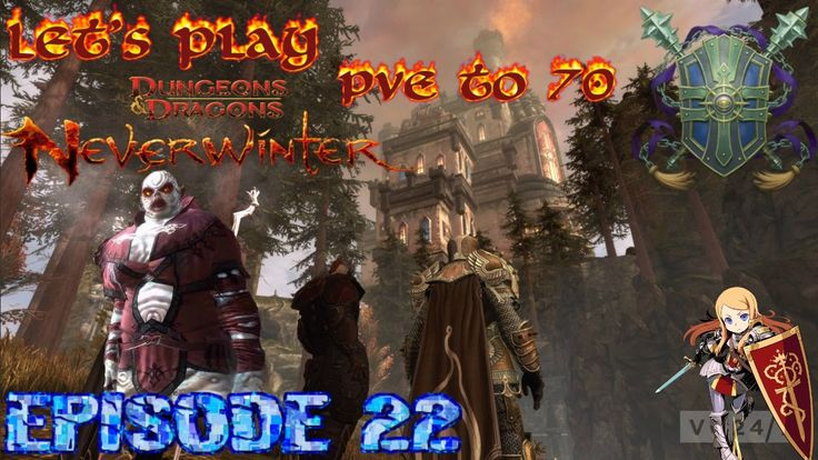 The being from beyond - Neverwinter Xbox one paladin PvE to 70 episode 22