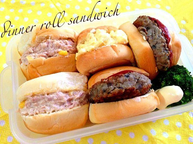 COSTOCOディナーロールでパパのお昼ご飯( ⁼̴́〰⁼̴́✩)♪ ツナ・たまご・野菜バーグ  - 43件のもぐもぐ - ディナーロールでサンドイッチ弁当(♡´͈ ω `͈ )੭ by akane0914
