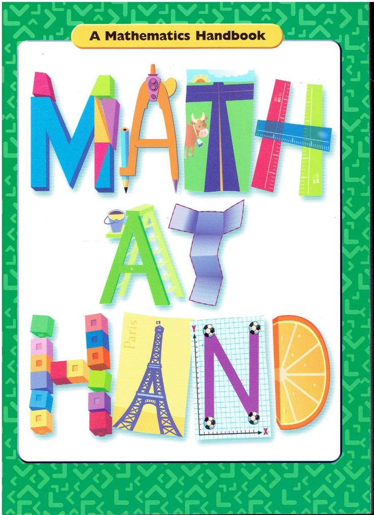 61 best MA2 MATH - Elementary images on Pinterest | Math ...