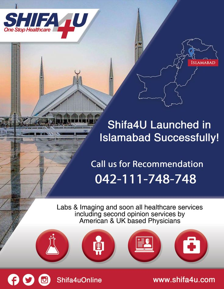 All Healthcare Services at your fingertips because Shifa4U is launched successfully in Islamabad! Now you can order Lab Test, Lab Imaging, American Teleclinic, Online Pharmacy & Homecare Services at the comfort of your home. Visit: www.shifa4u.com Call us for Recommendation: 042-111-748-748  #Islamabad #ICT #IslamabadCapitalTerritory #Healthcare #Service #Launched #Health #LabTest #LabImaging #AmericanTeleclinic #OnlinePharmacy #Homecare #Order #online #comfort #home #Shifa4U