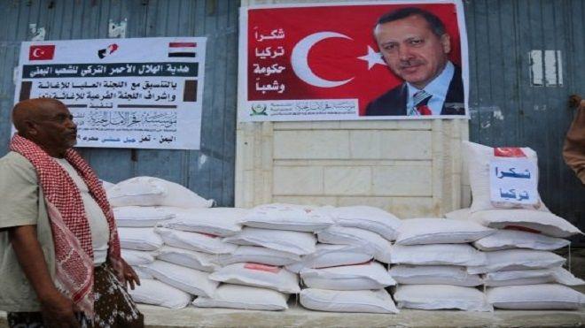5 منظمات تركية تحظى بـ تدخلات في مأرب خمس منظمات تركية وصلت أمس محافظة