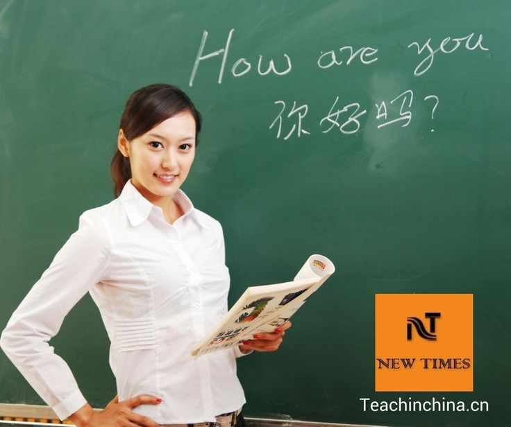 Hurry up!! to teach in abroad. Hebei Railway University Needs 8 Native English Teachers. Check out this foreign teacher vacancy in Hebei Railway University here: http://www.teachinchina.cn/job/hebei-railway-university-needs-8-native-english-teachers/  #teachinchina #nativeenglishteacher #jobsinchina