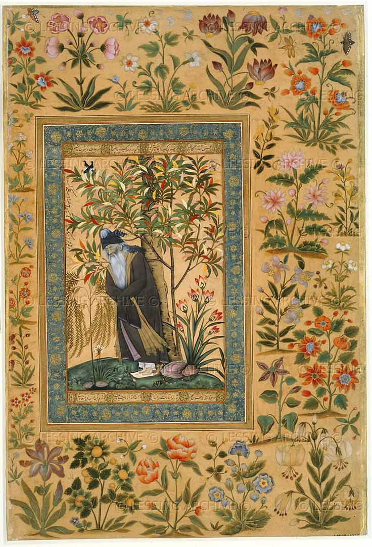 Persian - MOGHUL MINIATURE PAINTING 17TH CENTURY