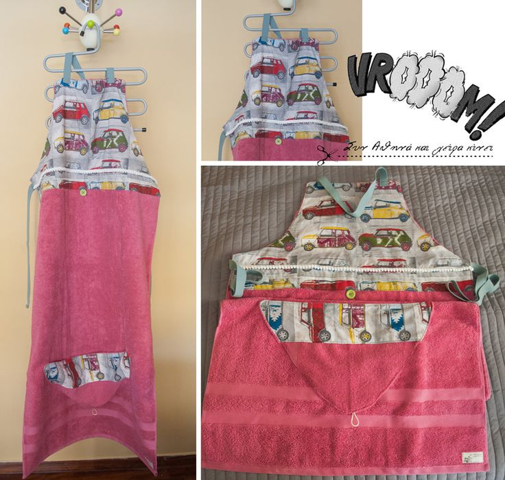 Handmade Baby Bath Apron . Baby hooded towel. New baby gift. . Traffic Jam