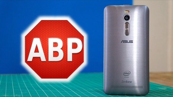 ASUS blocks all ads after its alliance with AdBlock Plus - http://hexamob.com/news/asus-blocks-all-ads-after-its-alliance-with-adblock-plus/