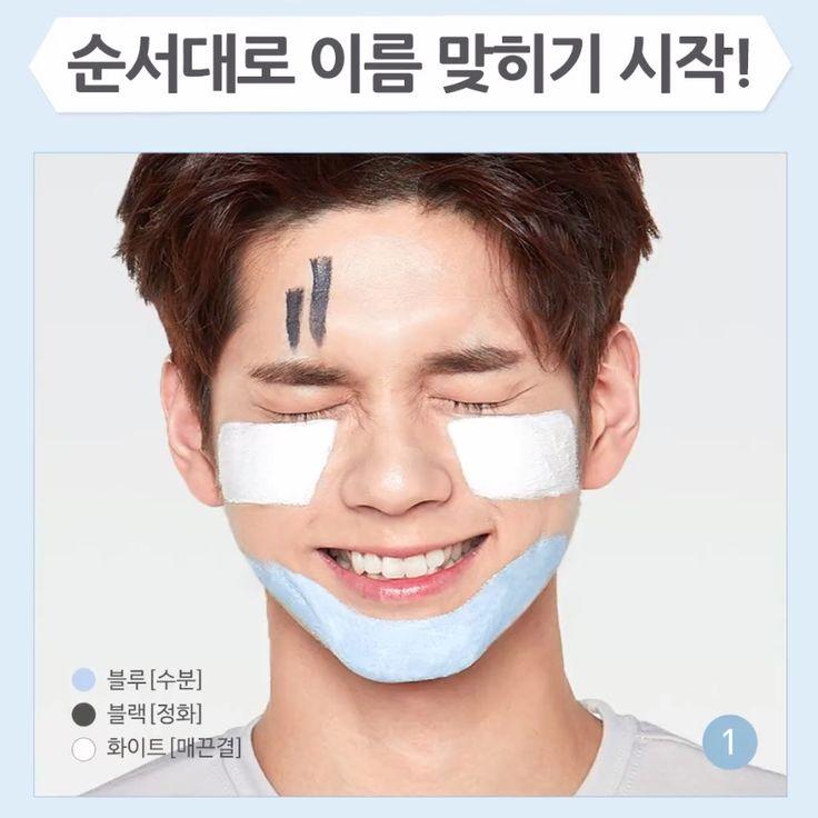 Wanna One innisfree ong seongwoo