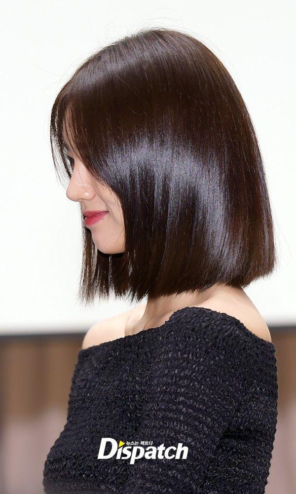 Hyeri Girls Day Hair Pinterest Girls Short Hair And Haircuts