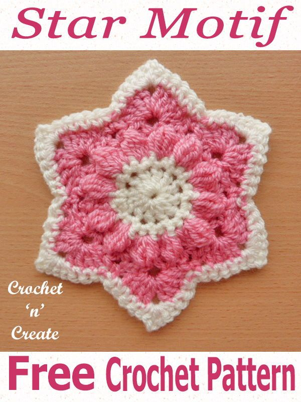 Crochet Star Motif Crochet Knitting Weaving Rugs Patterns