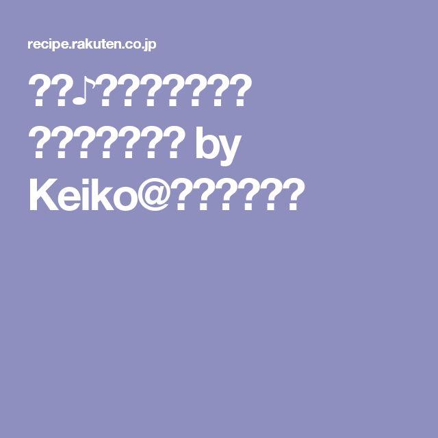 濃厚♪かぼちゃプリン レシピ・作り方 by Keiko@|楽天レシピ