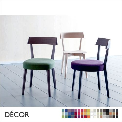Ariston gentle chair eco leather-based & designer materials minimal order amount: 4