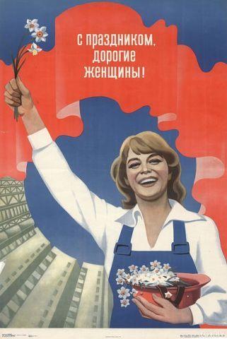 International Woman's Day USSR
