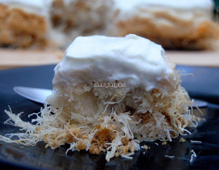 Ekmek Kataifi. Pastel turco