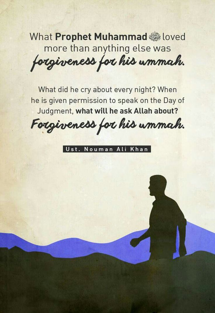 194 best 1. Nouman Ali Khan Quotes images on Pinterest ...