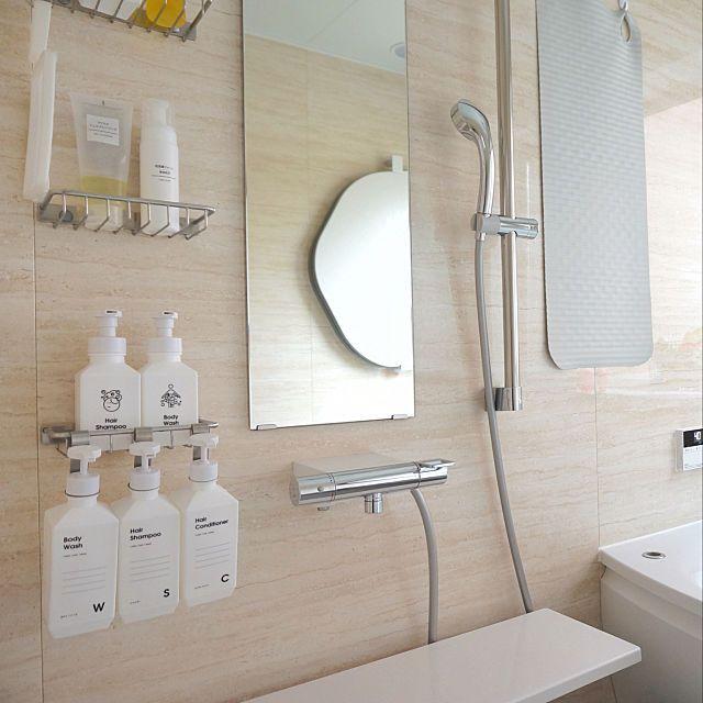 バス トイレ ホワイトインテリア サラサデザイン 詰め替えボトル