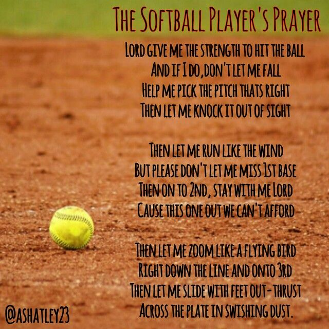 Softball player's prayer
