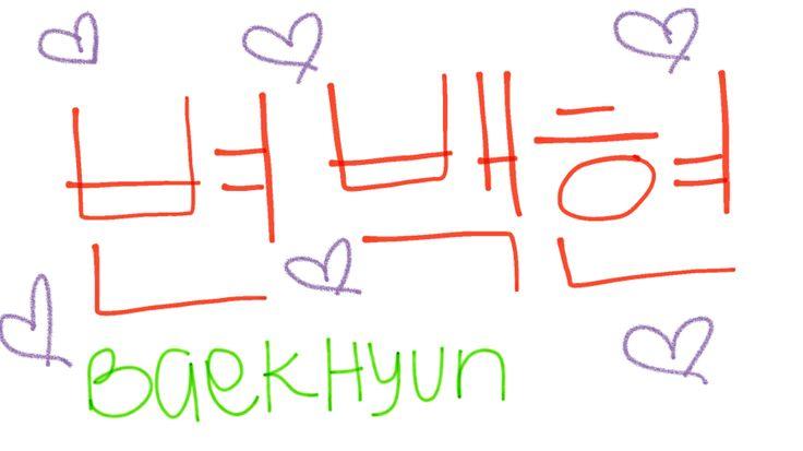 Baekhyun Finart