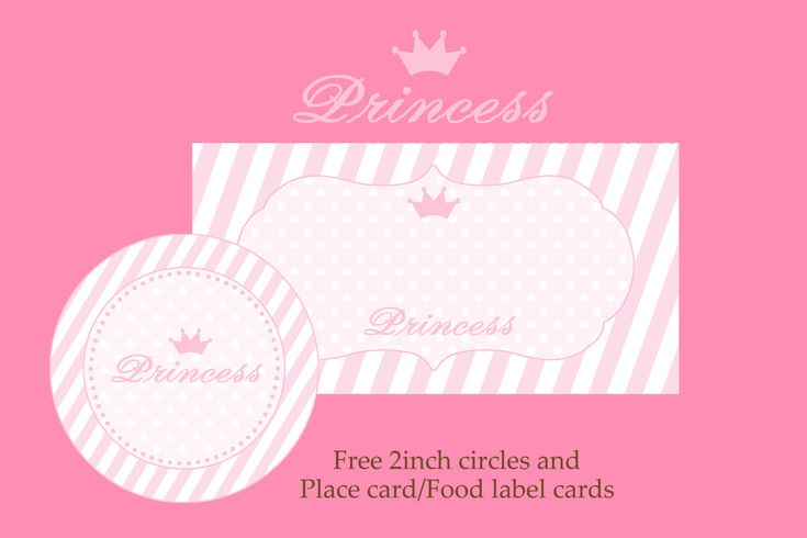 Princess Party free printables