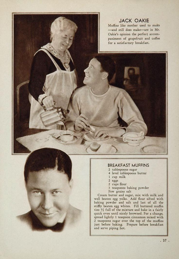 """Jack Oakie's Breakfast Muffins Recipe from """"Favorite Recipes of the Movie Stars"""" 