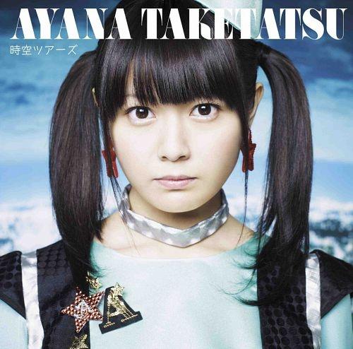Ayana Taketatsu - Jiku Tours