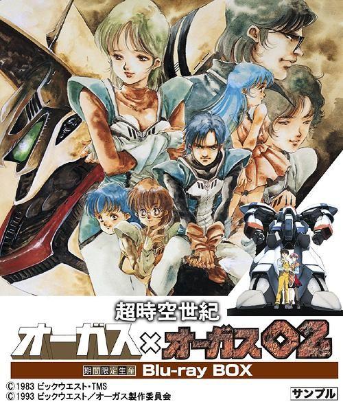 CDJapan : Super Dimension Century Orguss x Orguss 02 Blu-ray Box ...