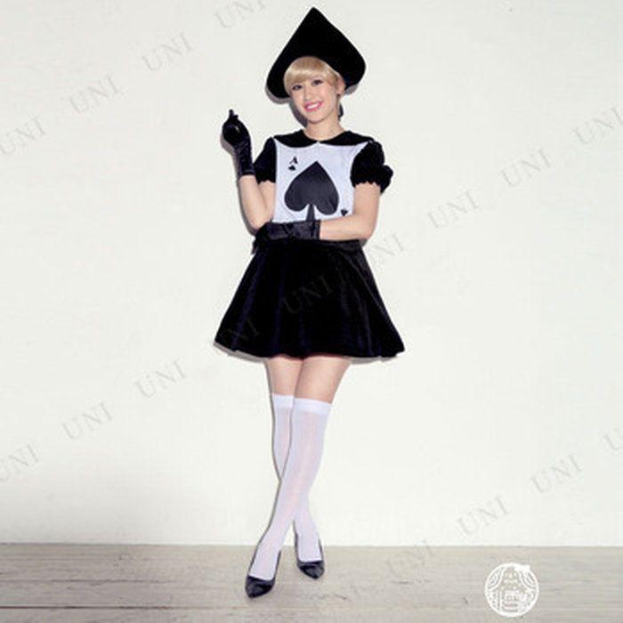 黒トランプガール♪ハロウィン仮装衣装コスプレコスチューム大人用レディース不思議の国のアリスアリス_hw16_ld18