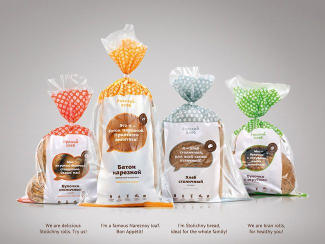 Bread That Speaks For Itself | Packaging of the World: Creative Package Design Archive and Gallery