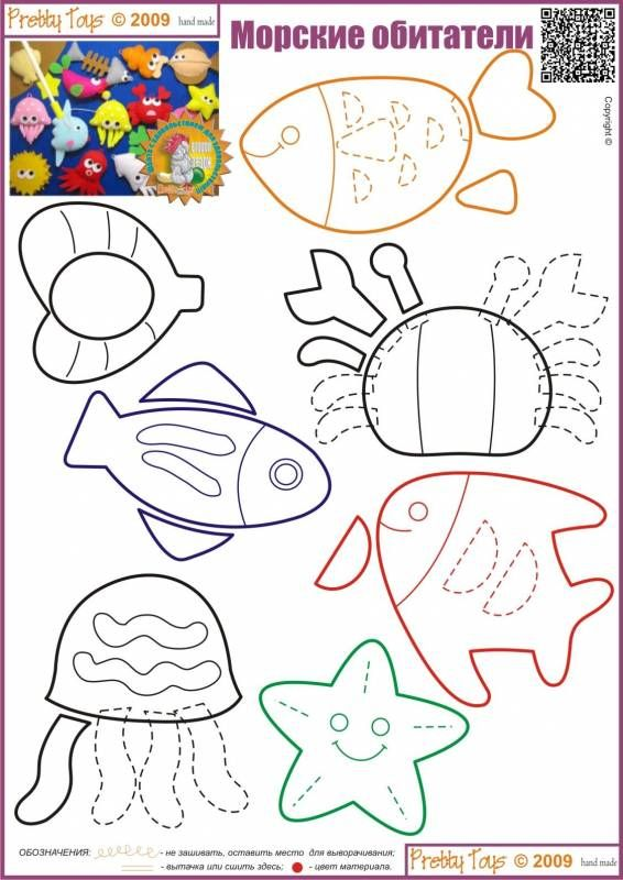 Free Felt Sea Life Creatures Sewing Pattern / Template
